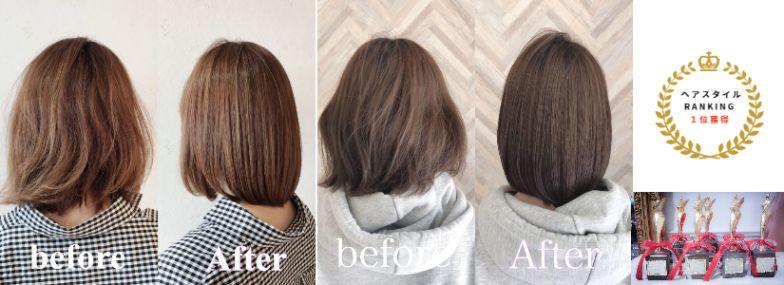 短い髪でも話題の髪質改善